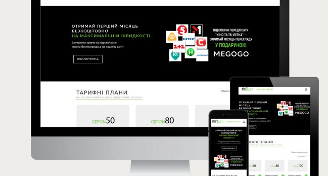 Сайт інтернет-провайдера IT net
