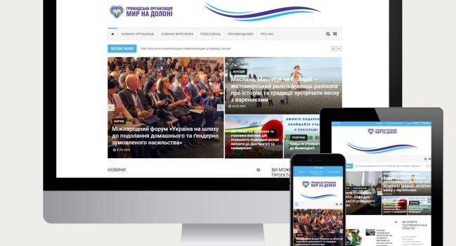 Новостной сайт «Мир на долоні»