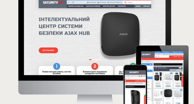 Интернет-магазин Security 24