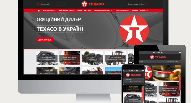 Online store of Texaco oils