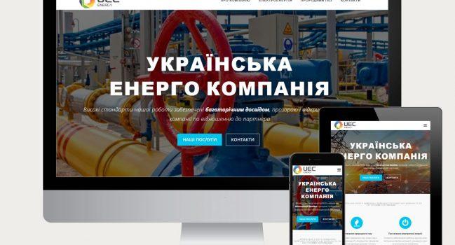 UKRAINIAN ENERGY COMPANY