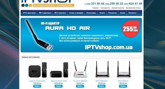 Магазин IPTV приставок
