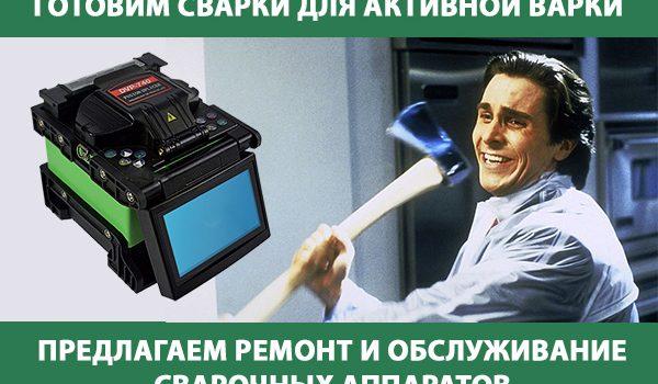 Рекламные мемы