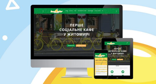 "The website of the cafe ""Lampochka"""