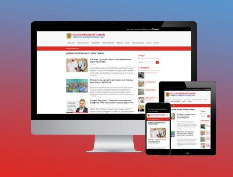 Solomyanka news site