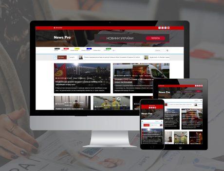 Сайт новин newspro.com.ua