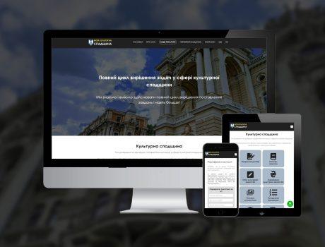 Cultural Heritage WebSite